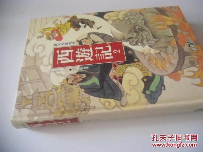 韩文原版     西游记2 韩文