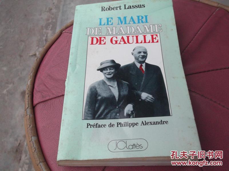 (法文原版) LE MARI DE MADAME DE GAULLE(可能是:戴高乐夫人眼中的戴高乐将军)