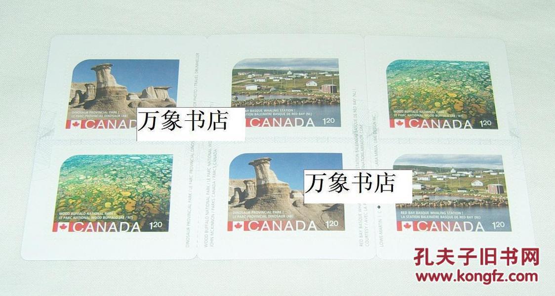 错版票!!   珍邮    发行后很快收回  2015 加拿大邮票  UNESCO世界遗址  小本票  全品