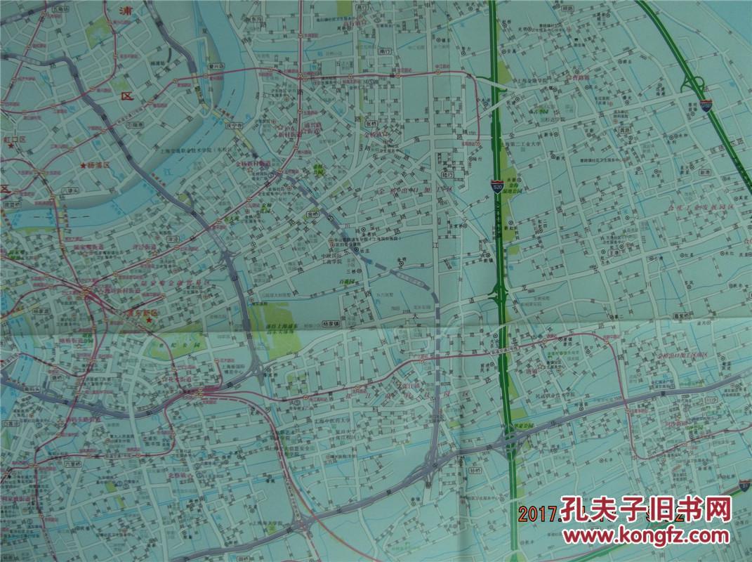 2014上海分区地图-浦东新区地图-四开地图