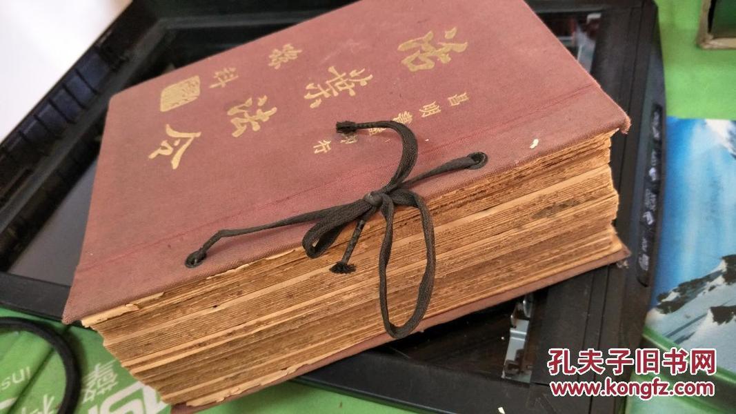 活页法令 【馆藏有章,散页,没有缺页.】