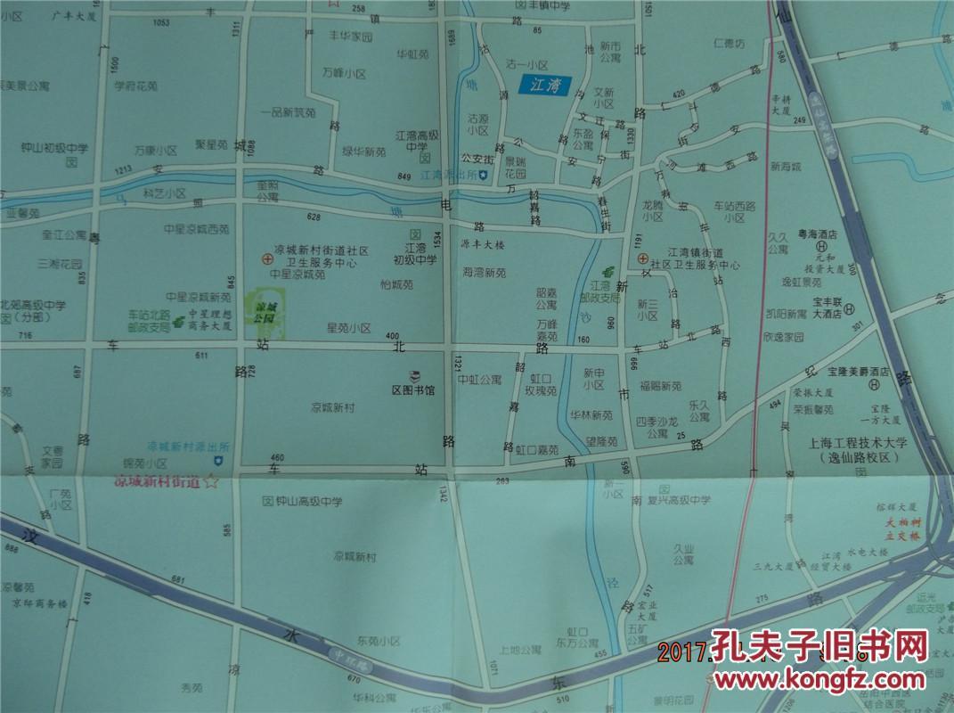 上海虹口区地图_2014上海分区地图-虹口区地图-四开地图