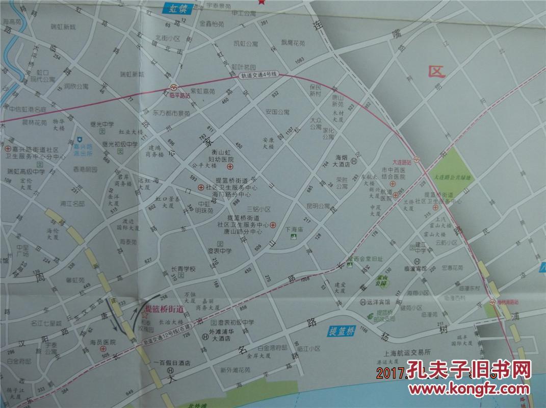 上海虹口区地图_2013上海分区地图-虹口区地图-四开地图