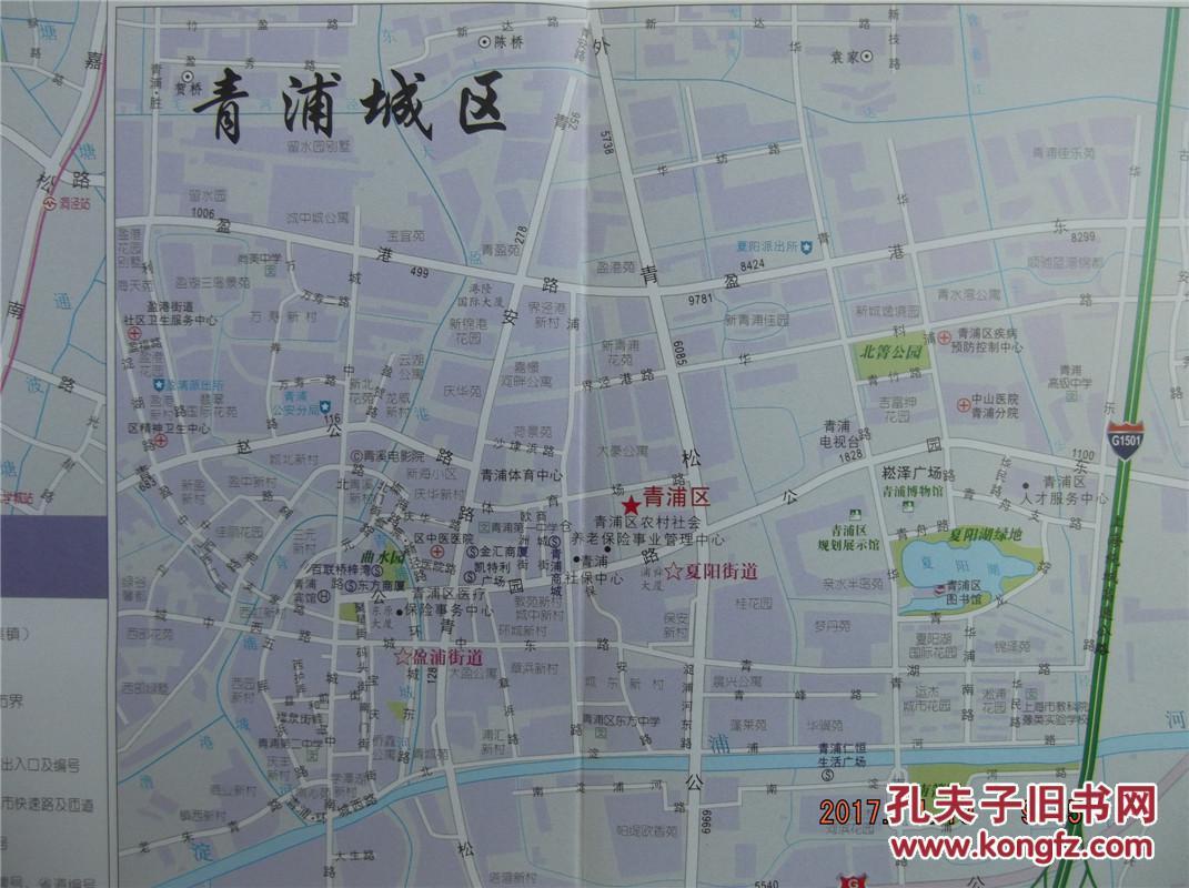 2013上海分区地图-青浦区地图-四开地图