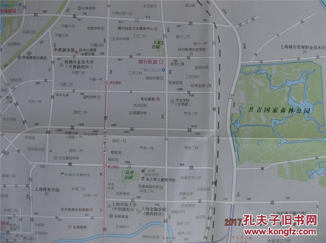 2013上海分区地图-杨浦区地图-四开地图
