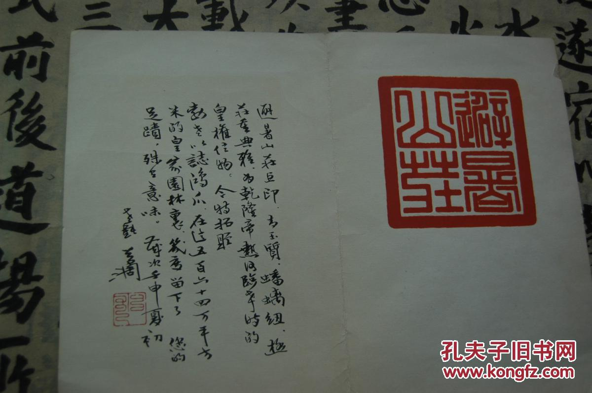 中国书法家协会会员,承德市书法家协会主席,中国老年书画研究会顾问