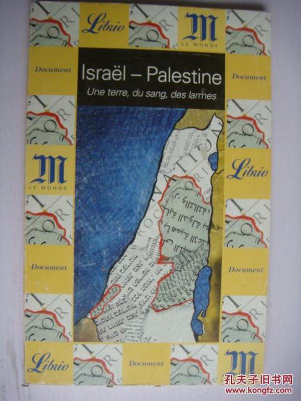 Israël - Palestine:une terre,du dang,des larmes  以色列-巴勒斯坦