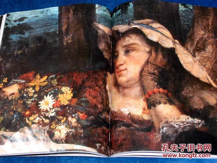 西方美术经典作品欣赏分享展示