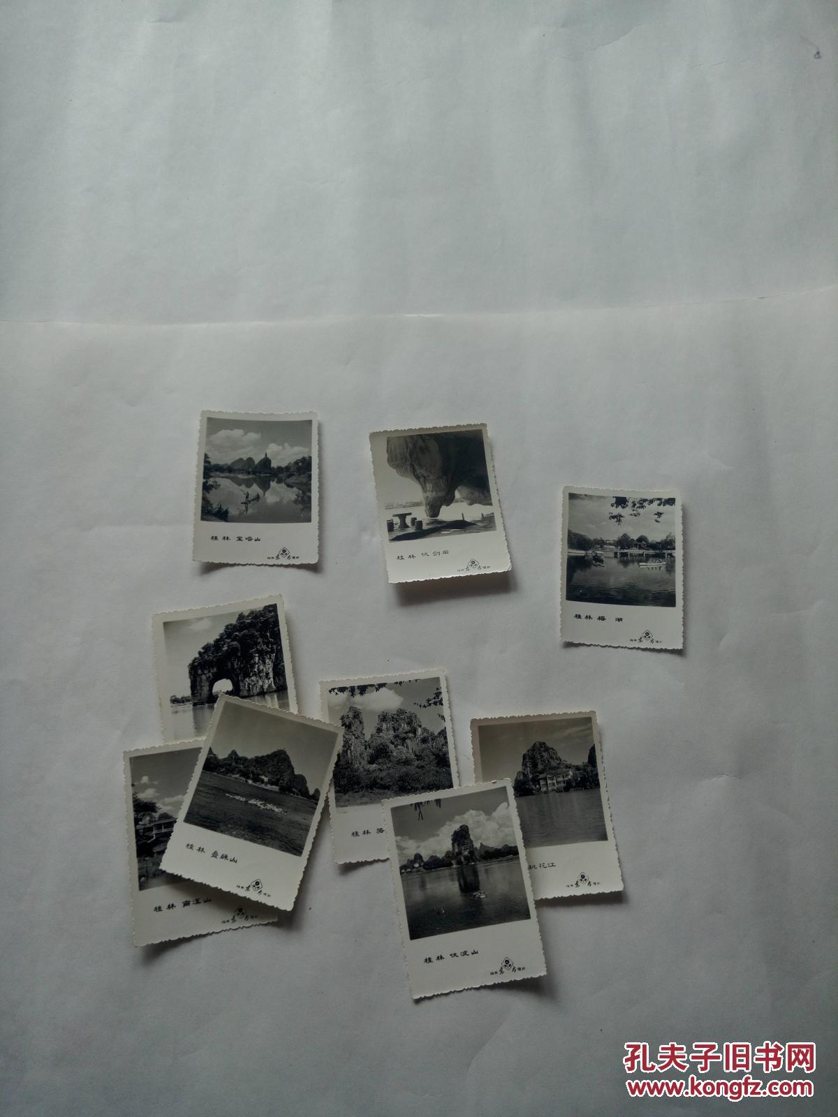 1971年桂林风景,老照片9张(合售):桂林伏波山,桂林桃花江,桂林叠彩山好发育粉身体,高中木耳刚刚的图片
