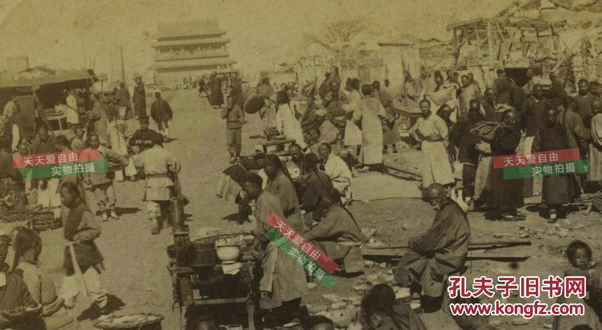 清末民国时期立体照片--------清代北京鼓楼大街的热闹集市,很多摆摊