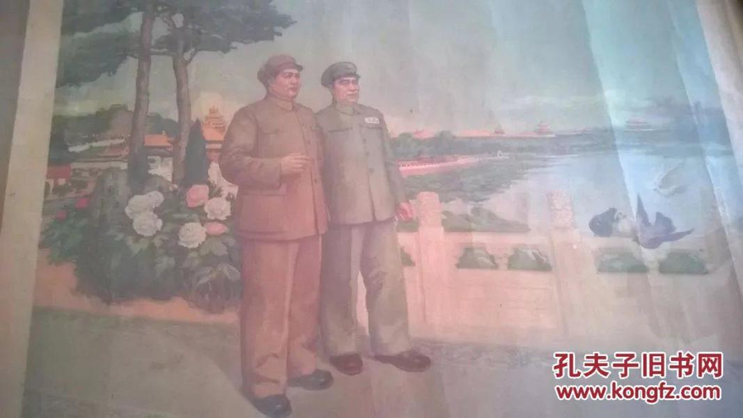 彩色革命宣传画《毛主席与朱总司令在一起》