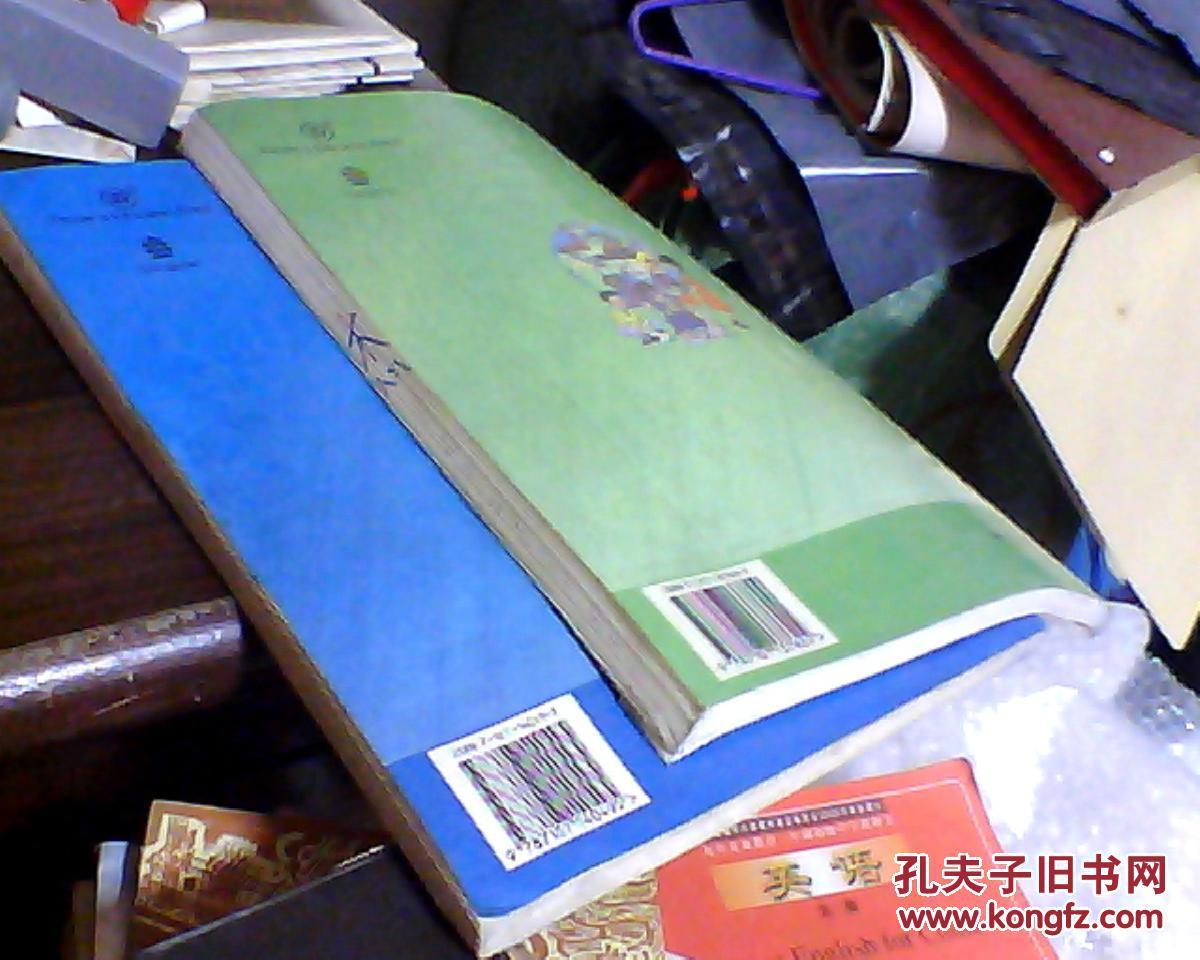 【图】九年义务教育三初中初级中学教科书英上年制微机如何课图片