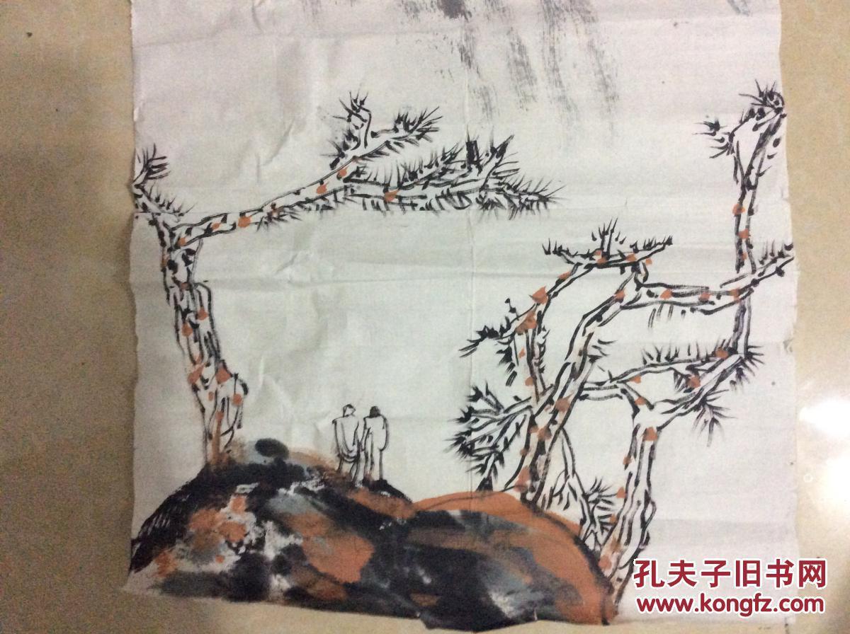 现为南京书画院院长图片