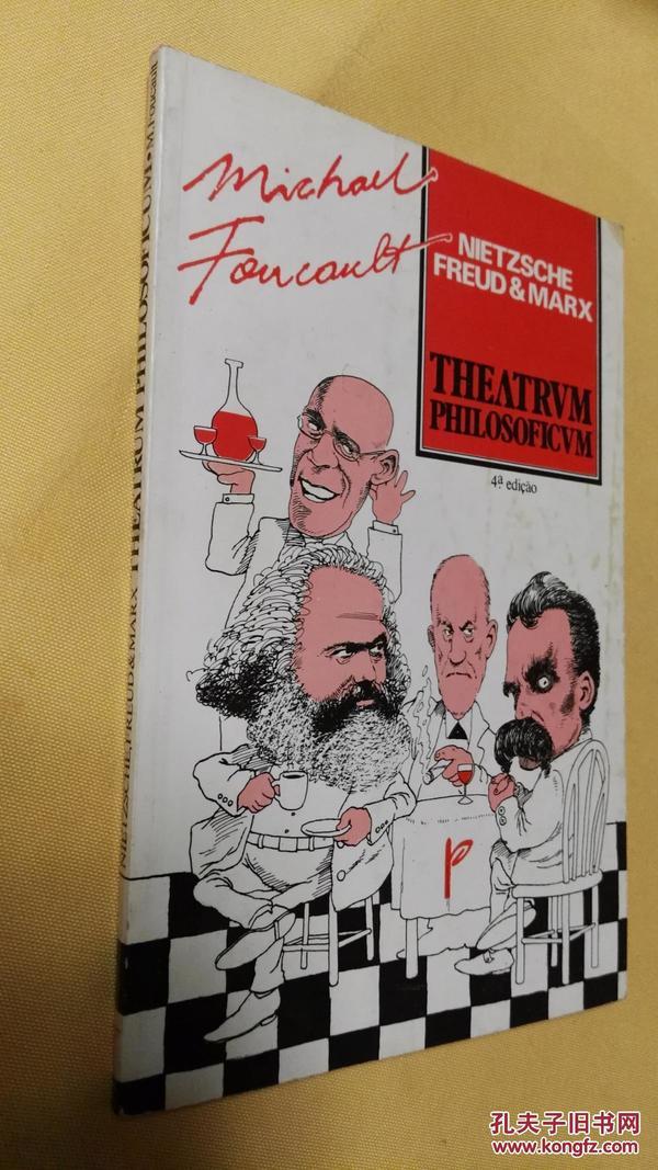 外文原版    尼采、弗洛伊德和马克思的  Nietzsche,Freud & Marx theatrum philosoficum.by Michel Foucault