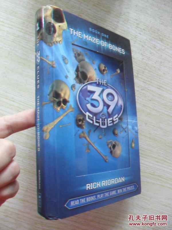 英文原版   The Maze of Bones by Rick Riordan
