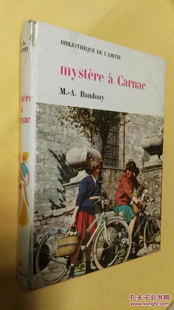 法文原版 精装彩色插图 Mystère à Carnac by Michel-Aimé Baudouy