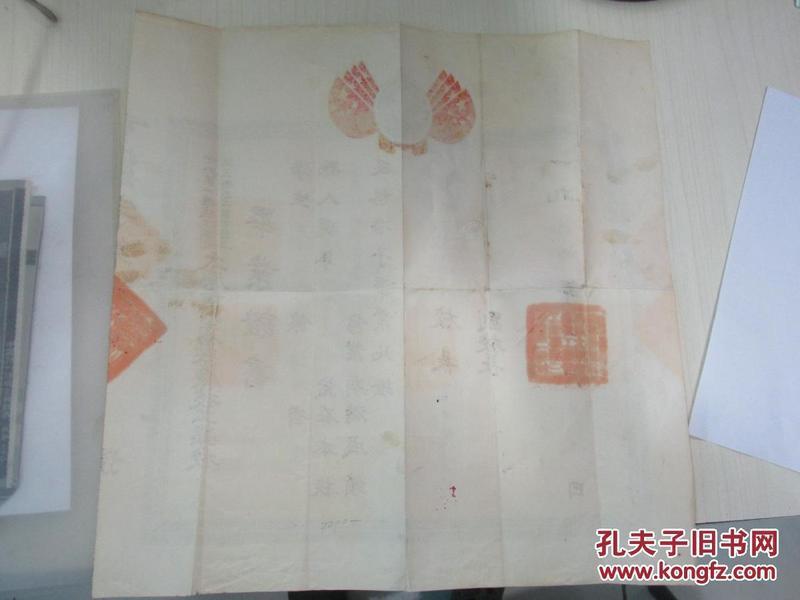 1954年  太原重型机械厂技工学校  毕业证书(李经俞同学)