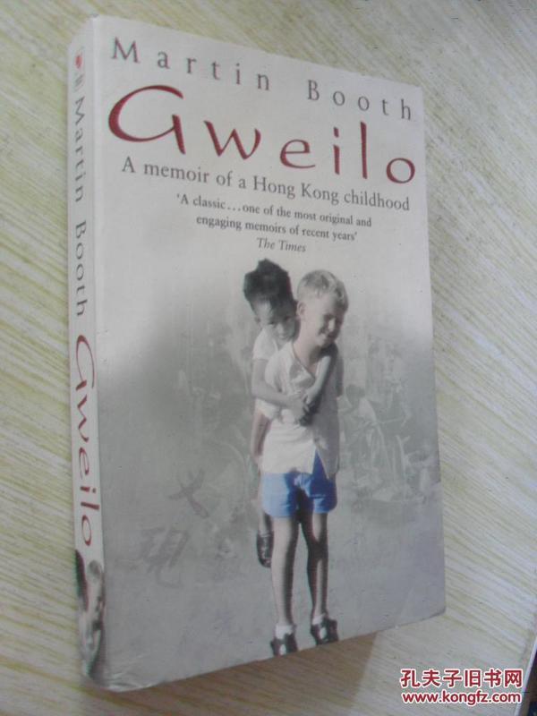 英文原版    Gweilo: Memories Of A Hong Kong Childhood