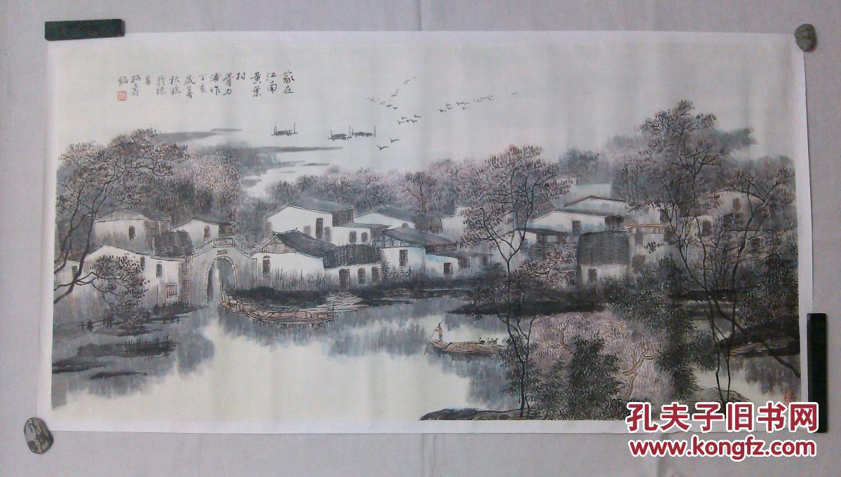 【图】中国书画报特聘画家四尺山水画江南水乡图片