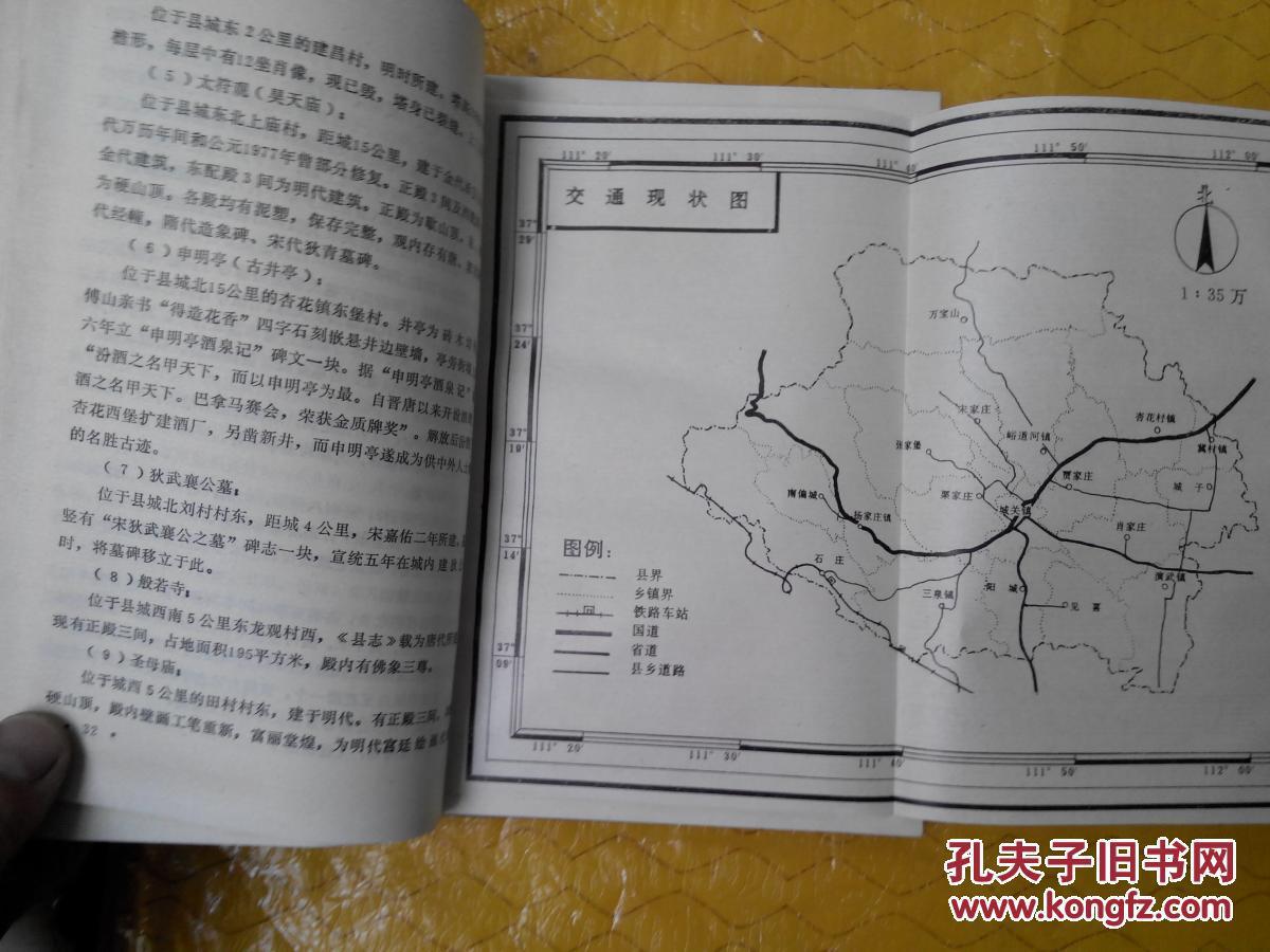 汾阳gdp_汾阳市前三季度GDP完成情况(2)