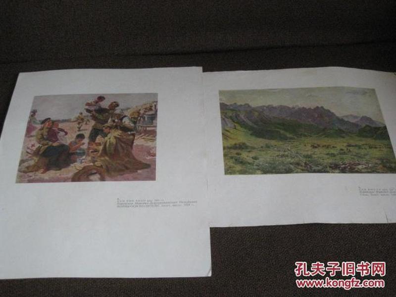朝鲜民主主义人民共和国绘画  (9种活页),非朝鲜文:俄文版8开,1960年出版