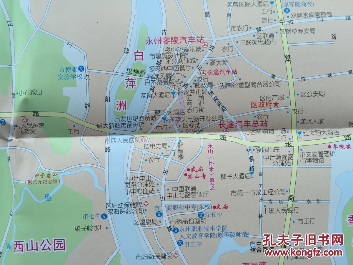 永州地图 2016年最新 永州市地图 永州交通图 永州旅游图
