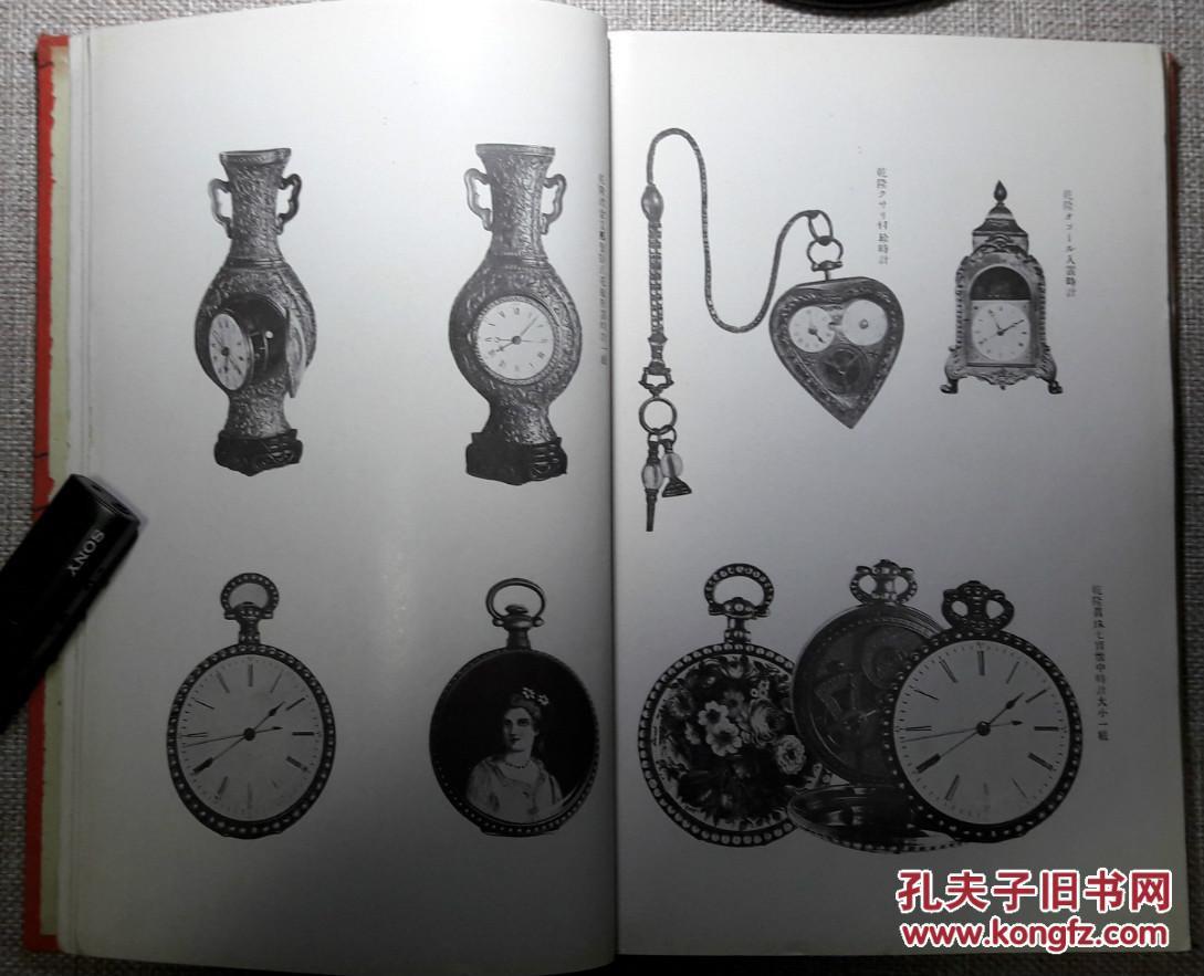 美术协会展览会》精装铜版纸图片
