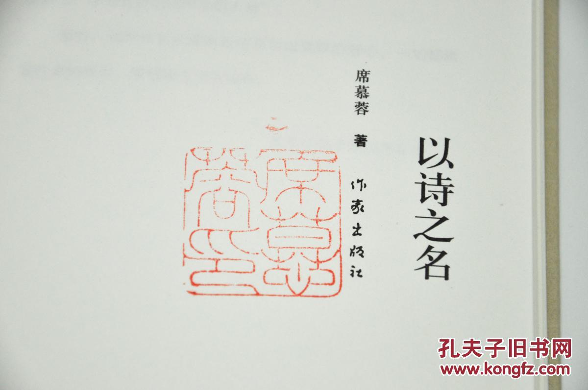 诗集封面手绘简单图片