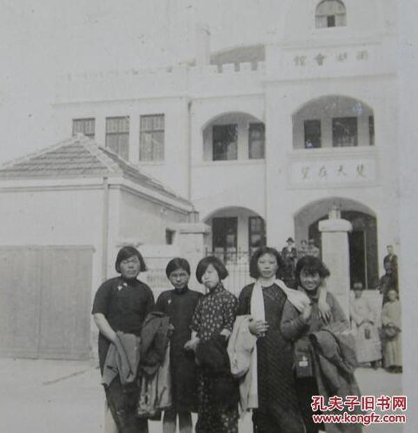 """民国老照片:民国山东青岛,湖北、湖南——两湖会馆(建于1933年。 1952年改为青岛大学路小学教学楼)""""楚天在望""""。民国旗袍美女。"""