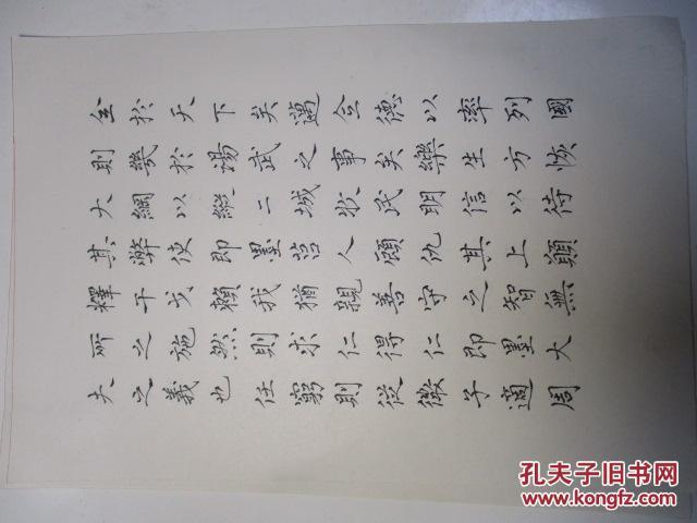 江苏徐州铜山- 书法名家 张振坤 钢笔书法(硬笔书法)1件9页 临历代图片