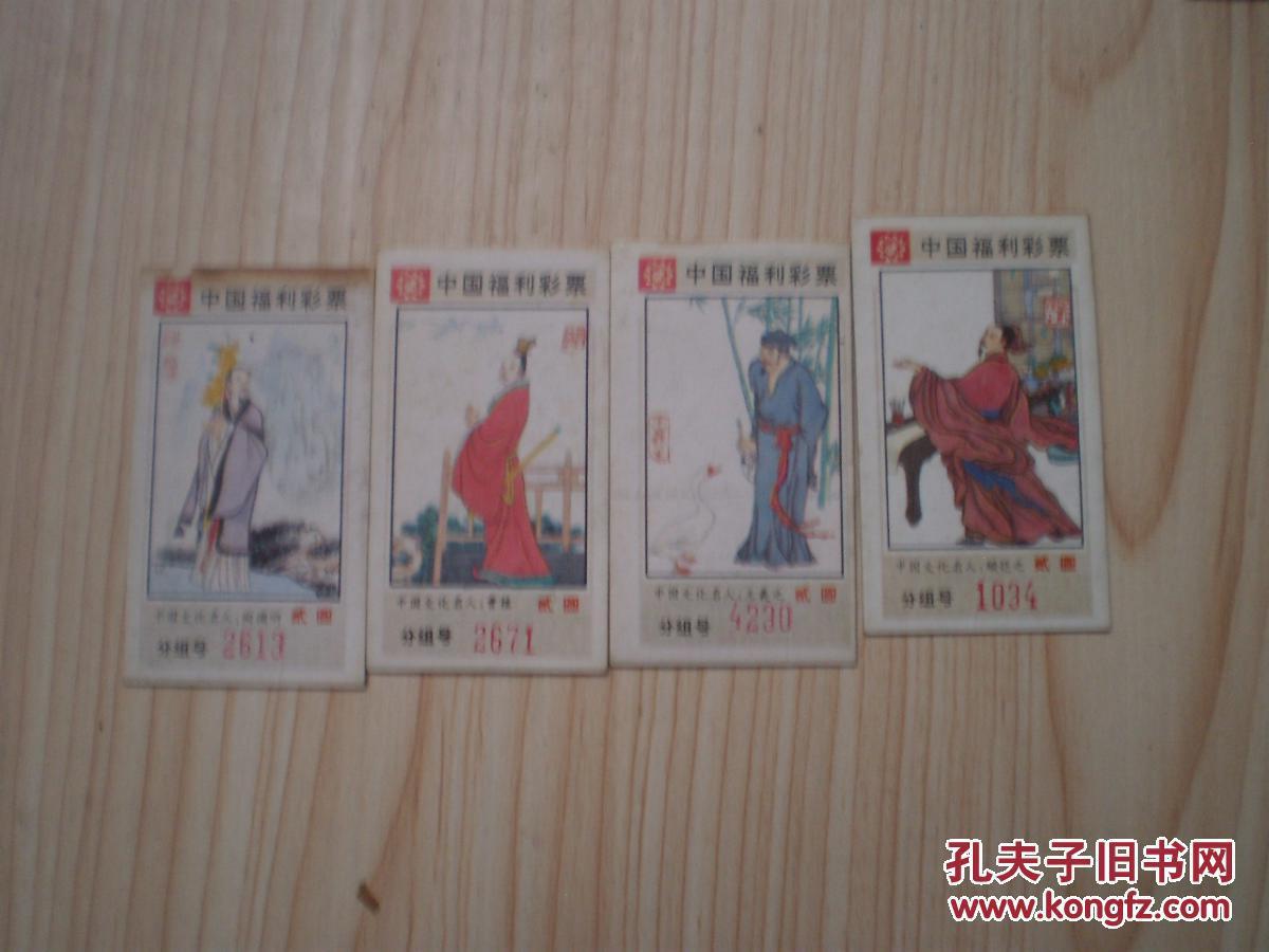 扑克破解+趣味教程+西厢记(莺莺)+牧牛图(14张8.0origin飞镖游戏图片