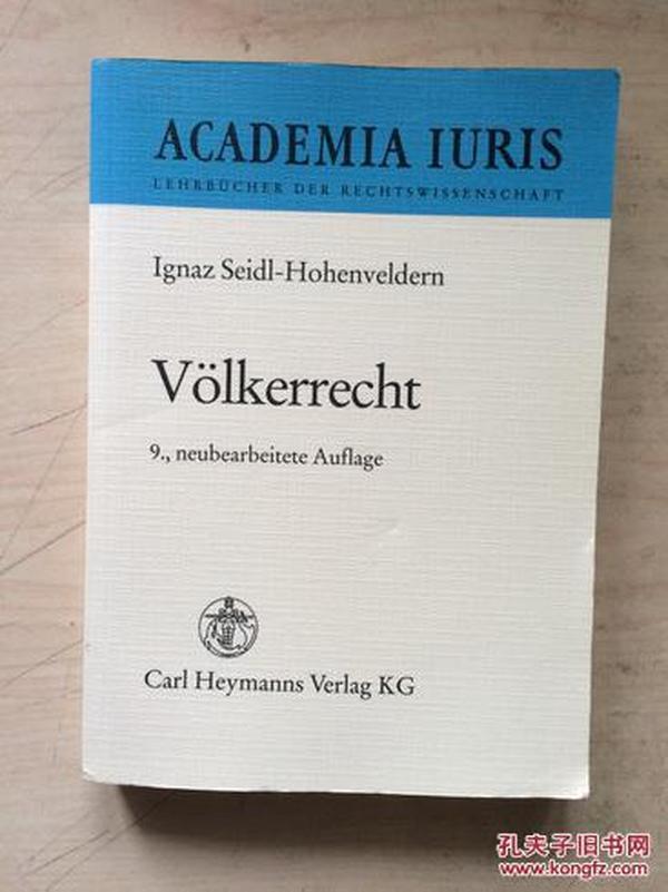 ACADEMIA IURIS LEHRBUCHER DER RECHTSWISSENSCHAFT(德文原版,大32开平装本)