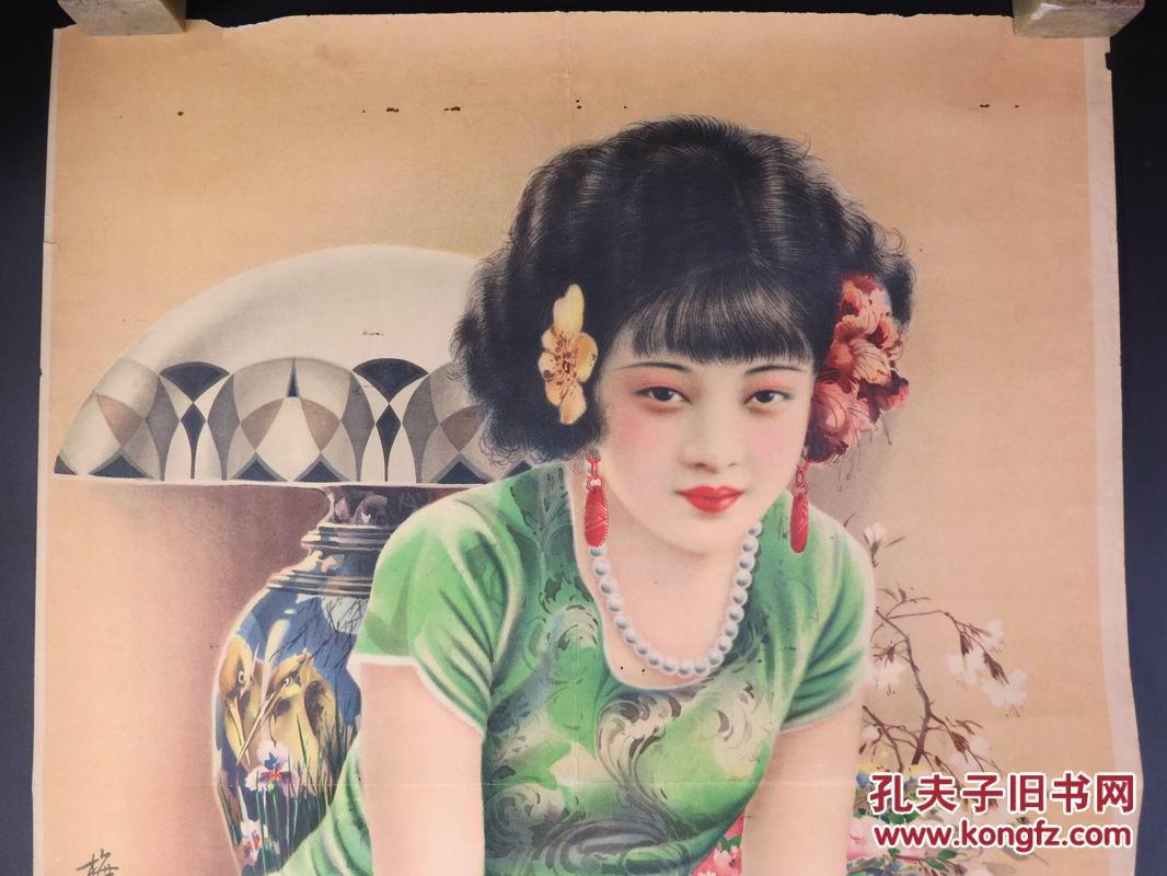 民国时期著名画家(金梅生) 作品 民国月份牌美女老广告画 老商标 老图片