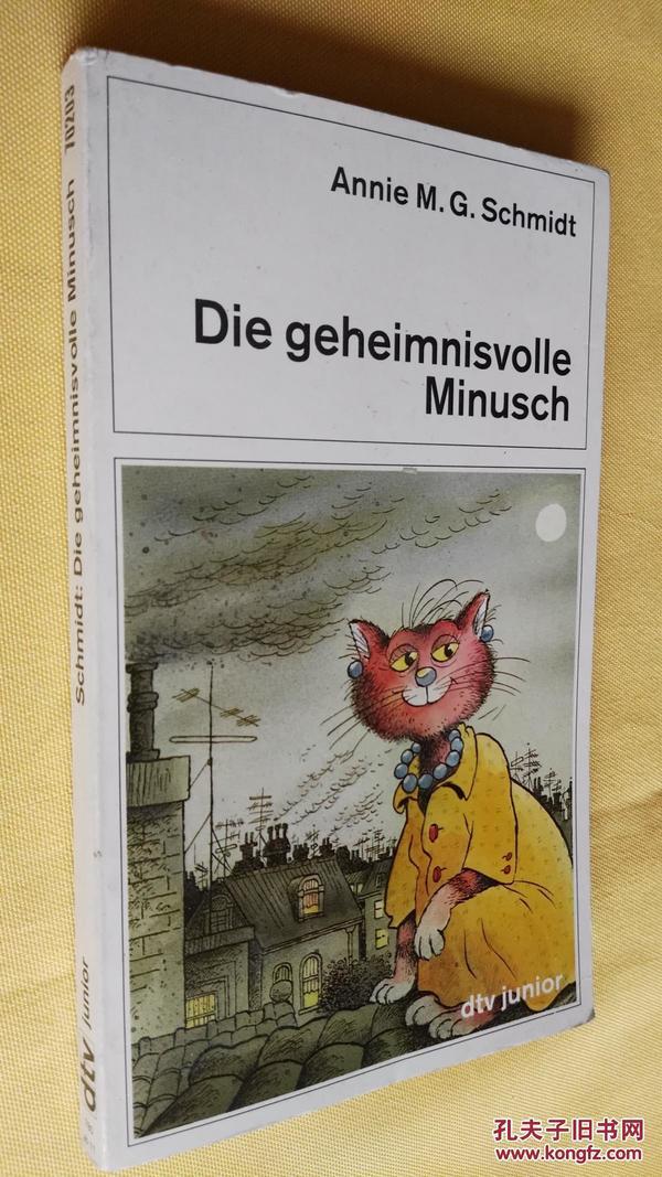 德文原版 插图本 Die geheimnisvolle Minusch  M. G. Schmidt, Annie