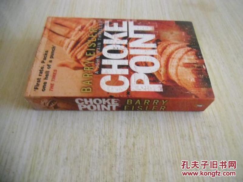 英文原版   Choke Point