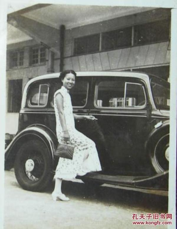 民国老照片(汽车收藏专题):民国旗袍美女、与香车(小汽车、小轿车)