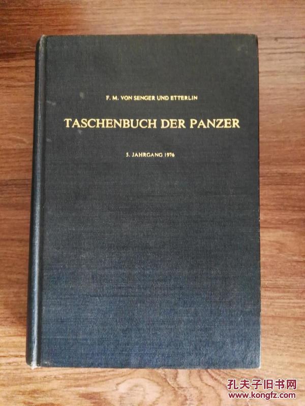 装甲车辆手册(德文版)1976年版