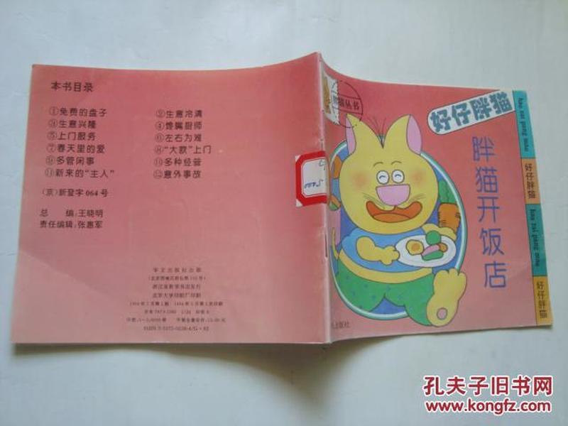 00 2017-05-25上书 加入购物车 收藏 作者: 王晓明  金亚子 出版社