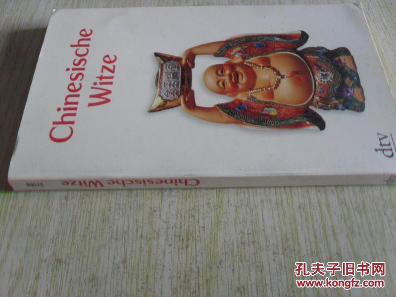 德文原版   Chinesische Witze