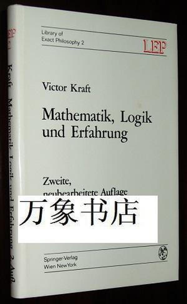 V Kraft  克拉夫特 : Mathematik Logik und Erfahrung 数学逻辑与 经验 (Library of Exact Philosophy 2)  精装本带封套  全新