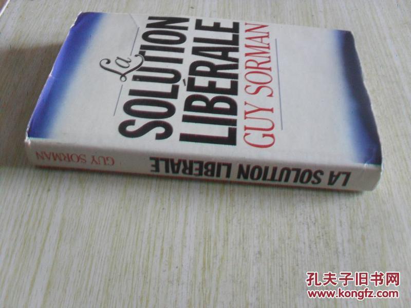 法文原版  《自由主义的解决方案》    LA SOLUTION LIBRALE