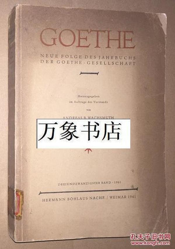 限时特价  歌德年鉴 Goethe, neue Folge des Jahrbuchs der Goethe-Gesellschaft 1961  第23卷  不少铜版插图  一版一印