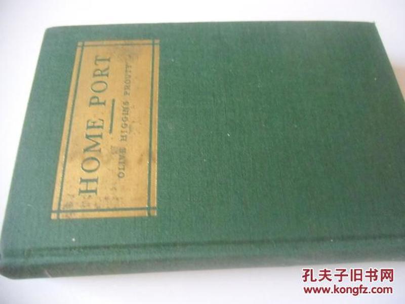 英文原版   古籍善本  Home Port