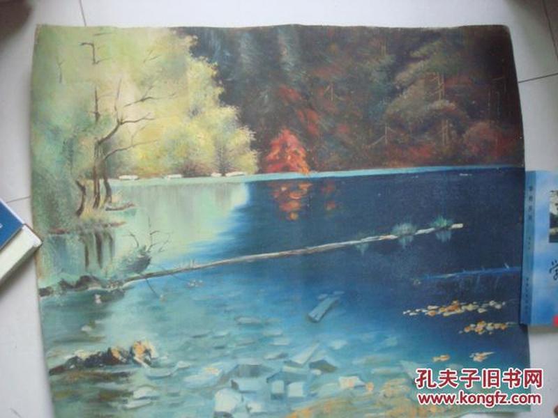 老油画,约50*62.5厘米.创作时间不详。