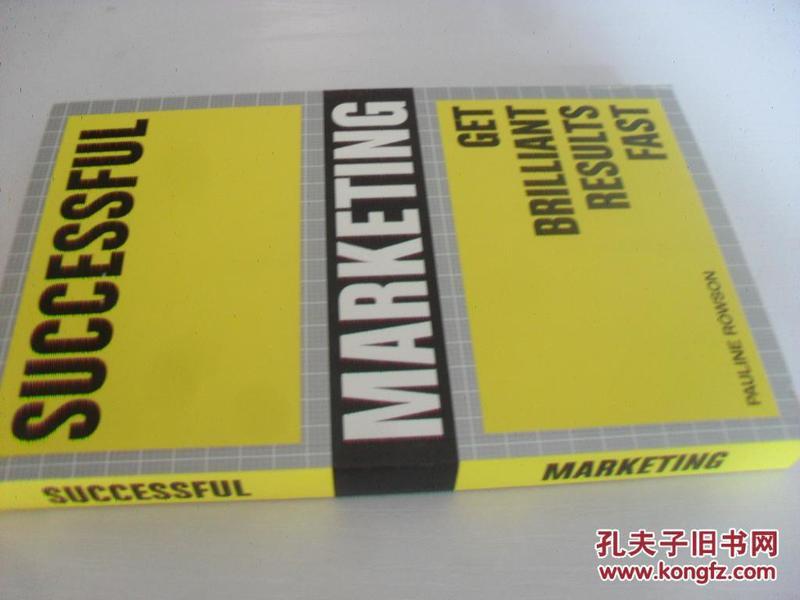 英文原版      Successful Marketing: Get Brilliant Results Fast