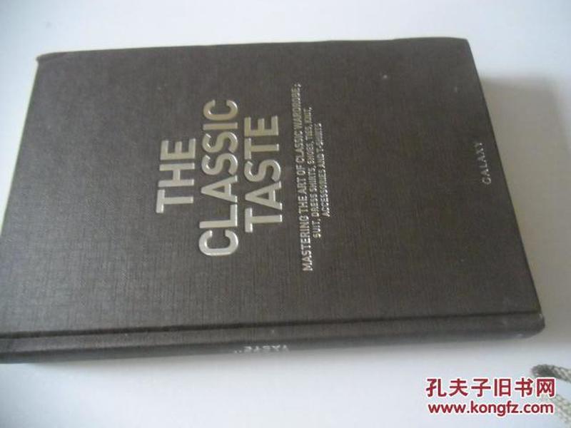 韩文原版  the classic taste