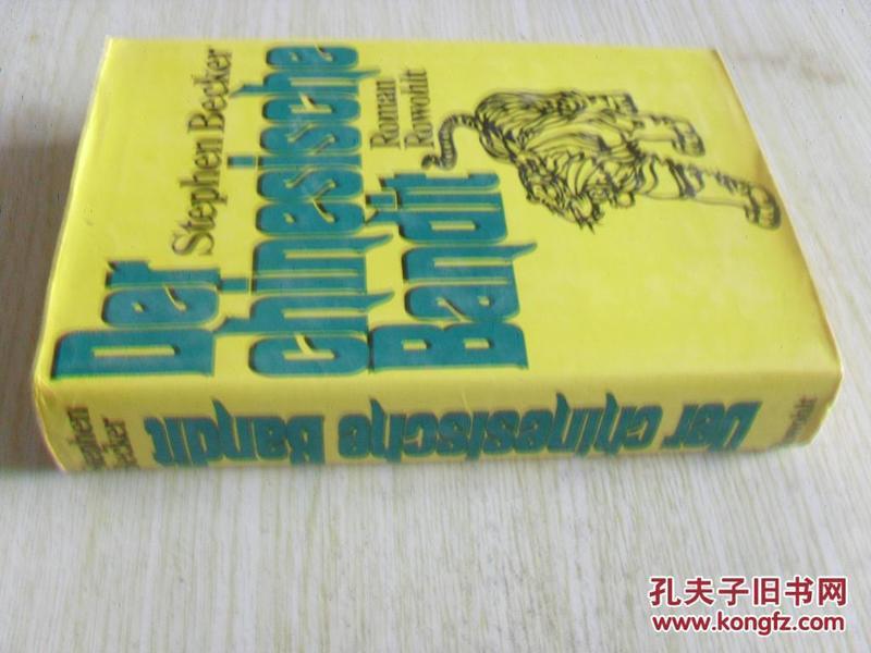 德文原版      Der chinesische