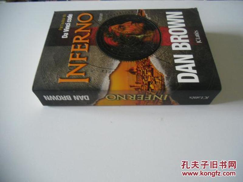法文原版  Inferno