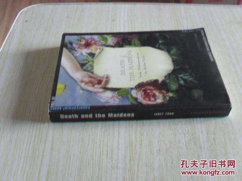 英文原版    SHELLEY AND THE MAIDSE