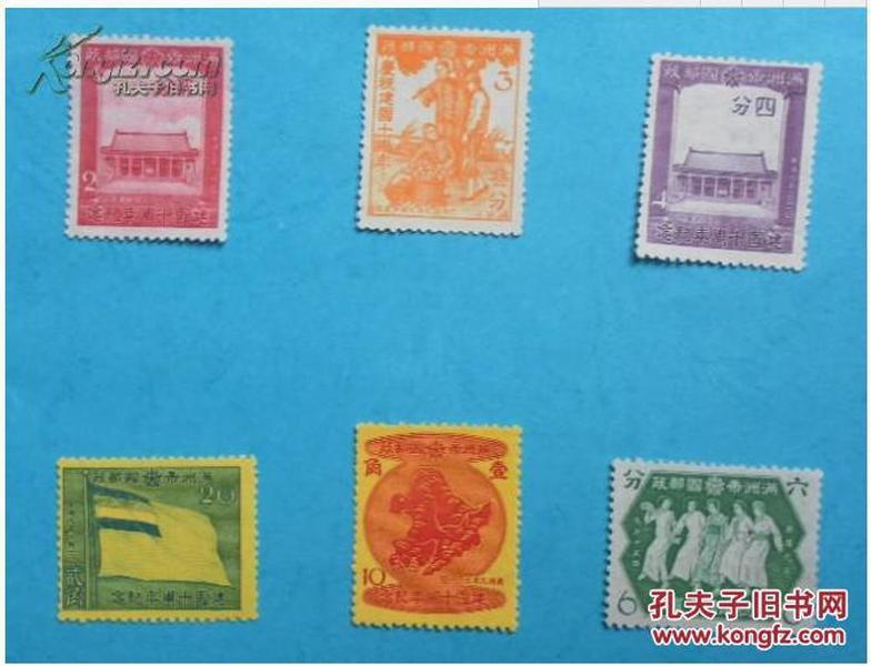 民国邮票建国10周年纪念一套